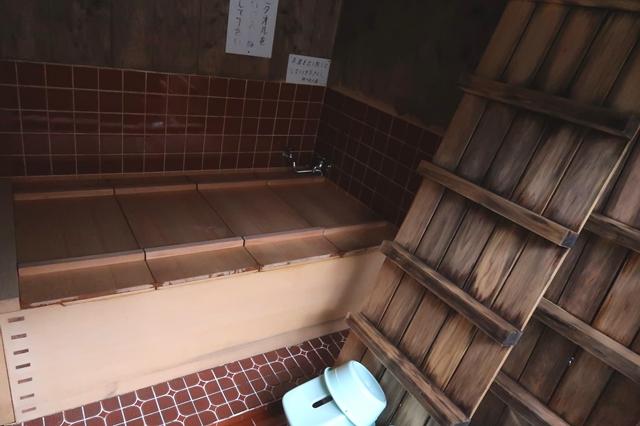 桃の木山の家お風呂
