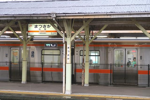 三重県松阪駅に到着
