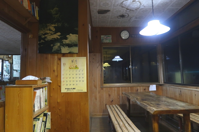 桃ノ木山の家雰囲気のある山小屋