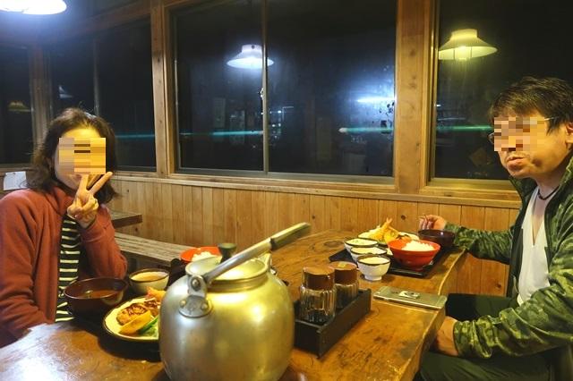 桃ノ木山の家ディナー