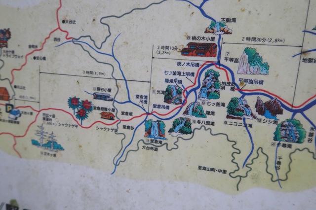 粟谷小屋・大台ヶ原へのルートの詳細図