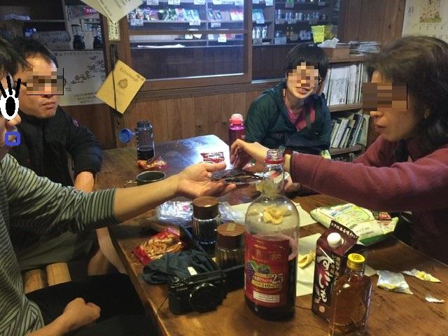 桃ノ木山の家懇親会の様子