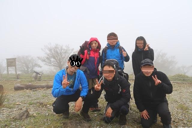 大杉谷ルートから大台ヶ原登山オフ会参加者
