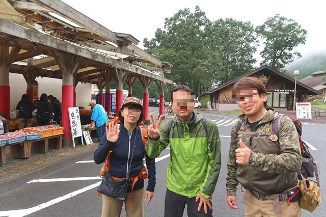 俱留尊山登山オフ会のメンバー登山者3名