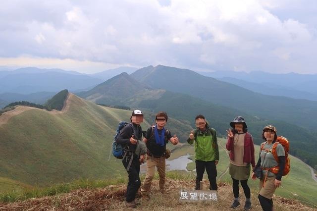 俱留尊山登山オフ会集合写真