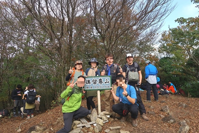 俱留尊山の標高は1,037.6m