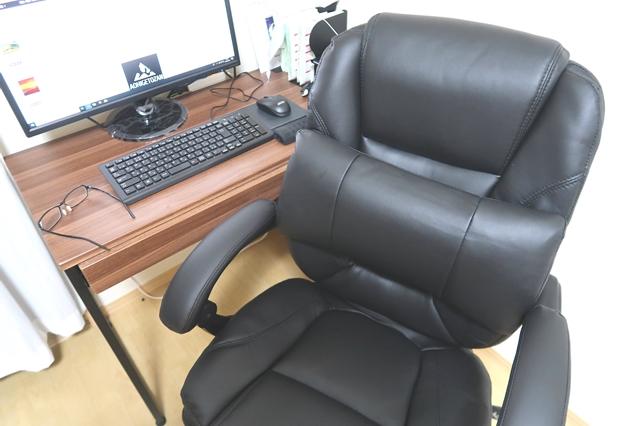 椅子の腰の部分に腰当て
