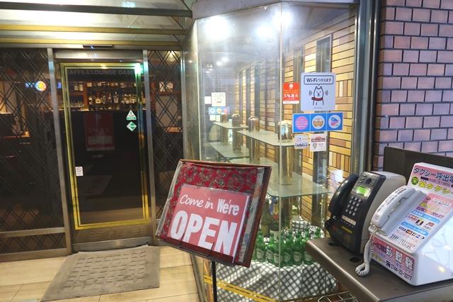 橿原シティホテルの入口の右手にレストラン