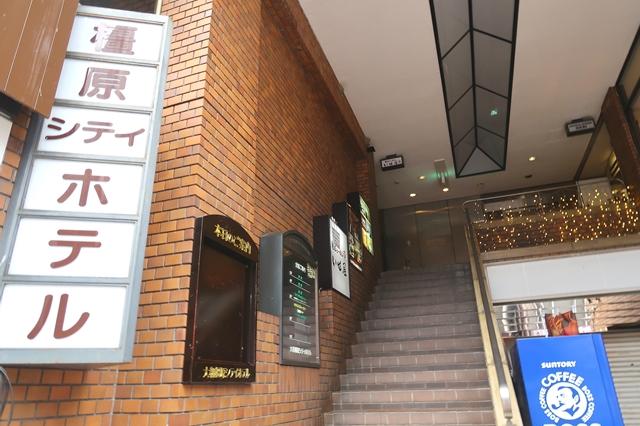 橿原シティホテルの入口