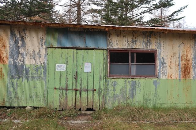 雁坂小屋の冬季小屋