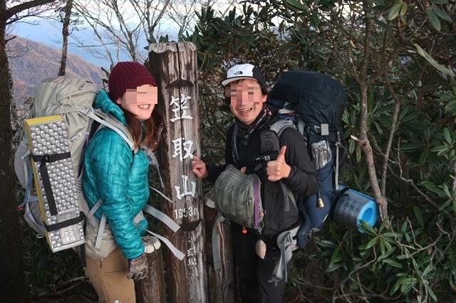 笠取山東峰