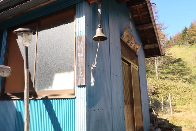 将監小屋の入口付近の鐘