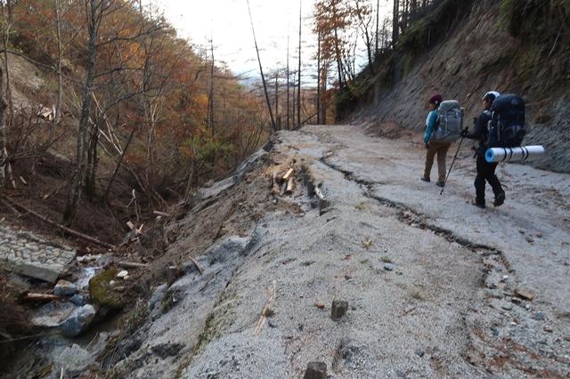 台風の影響で将監小屋登山道が崩壊