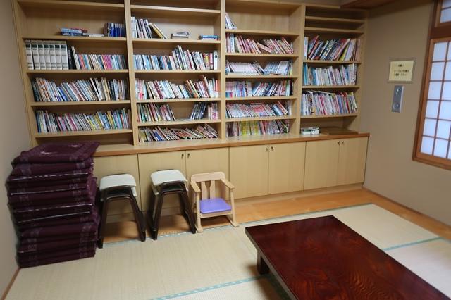 丹波山温泉のめこい湯図書室