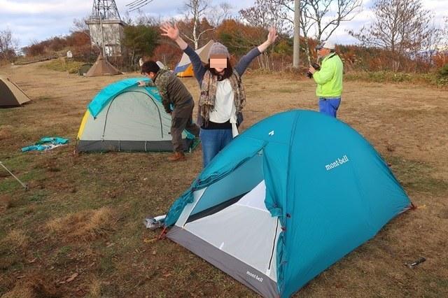 テント・キャンプの準備