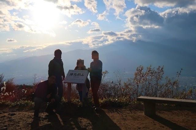 陣馬形山登頂の写真