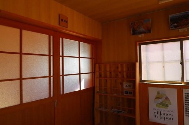 陣馬形山荘の内部展示室