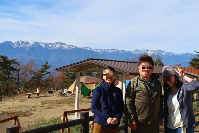 素敵な笑顔で終わった陣馬形山登山とキャンプ