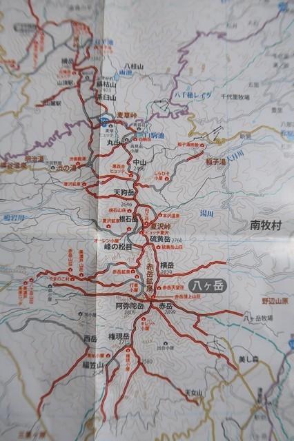 八ヶ岳で使える携帯電話の通話エリアの状況