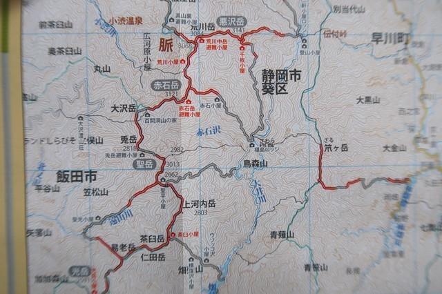 荒川三山、赤石岳、聖岳周辺も携帯電話が繋がる