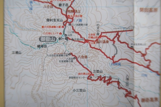 御嶽山・浅間山で使える携帯電話の通話エリアの状況