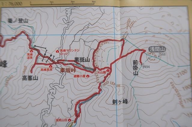 浅間山登山道で使える携帯電話のエリア整備