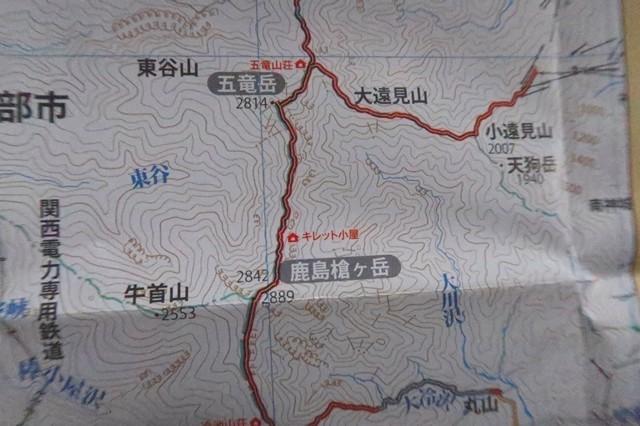北アルプス(五竜岳・八峰キレット白馬岳周辺)で使える携帯電話の通話エリア