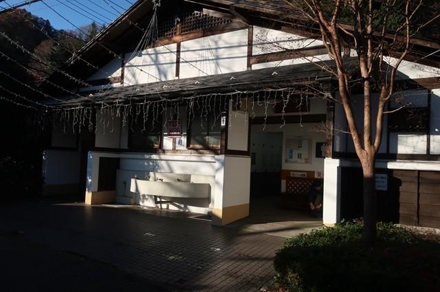 宮ヶ瀬バス停トイレ