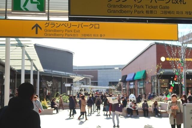 駅の改札を出ると目の前が南町田グランベリーパーク