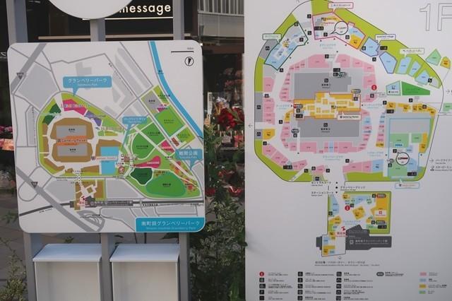 南町田グランベリーパークの園内マップ