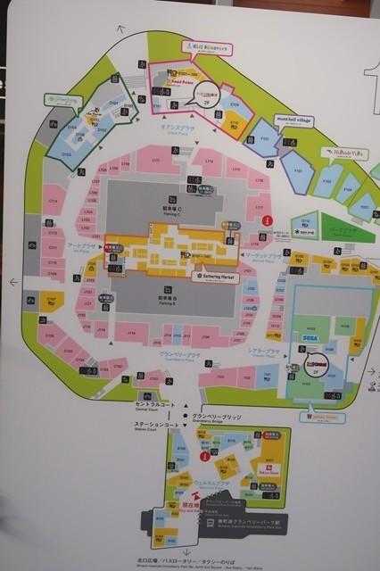 南町田グランベリーパークの施設マップ