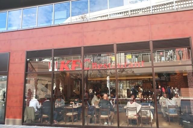 KFCレストラン南町田グランベリーパーク