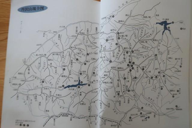 丹沢今昔で取り上げられている範囲の地図