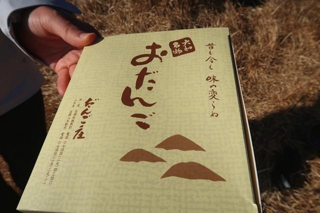 奈良の有名なお団子