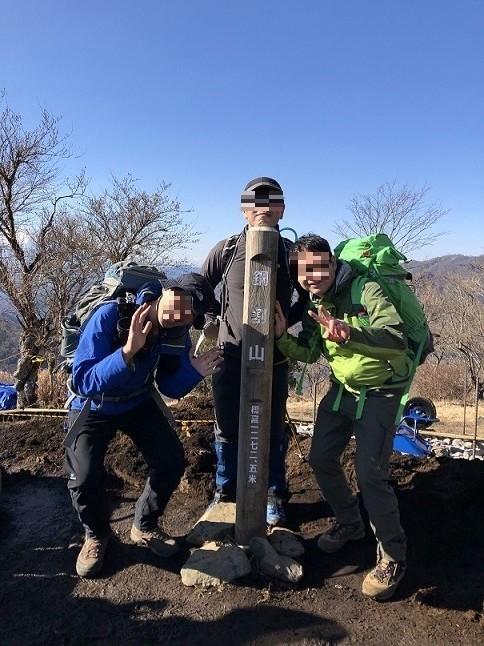 丹沢登山オフ会男性参加者