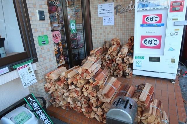 浩庵キャンプ場の受付で薪を購入できる