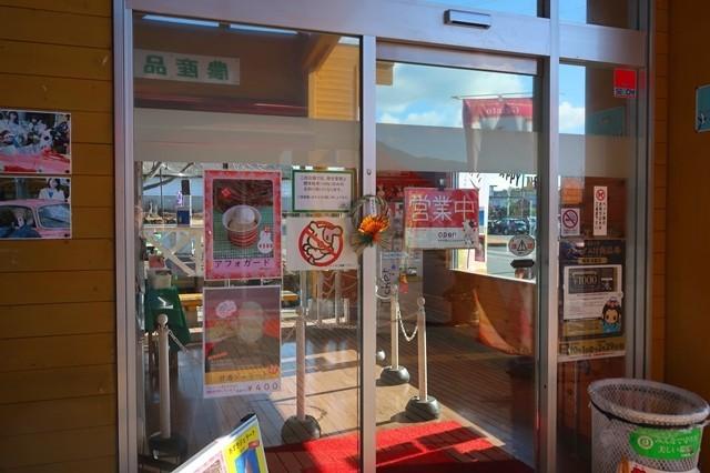 ミルクランドジェラート・アイス売り場の入口