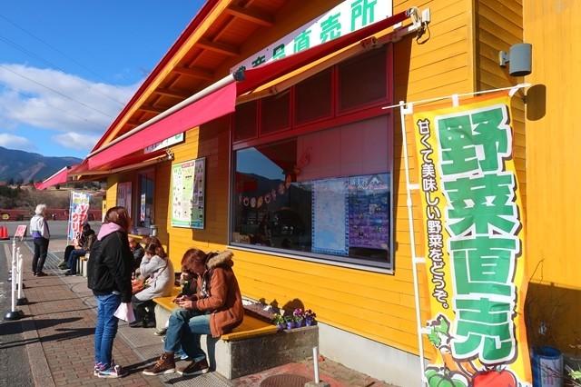 富士ミルクランドのソフトクリーム屋