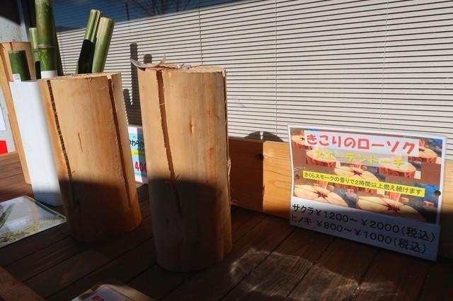 ミルクランドキャンプで使う「きこりのローソク」や薪なども販売