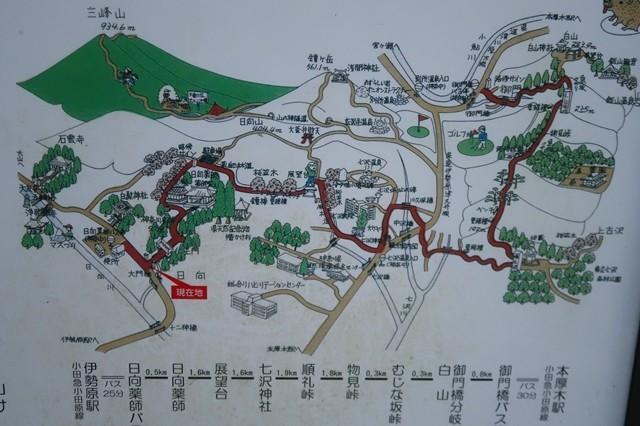 日向薬師周辺のハイキング地図