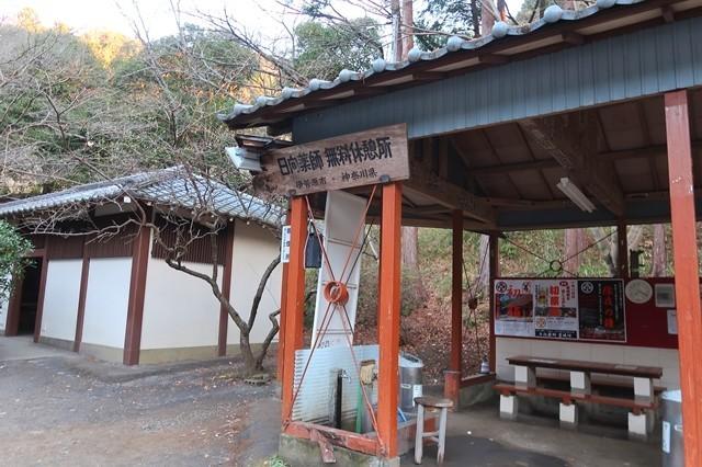 日向薬師の境内無料休憩所とトイレ