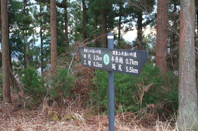 経ヶ岳からバス停のある田代案内板
