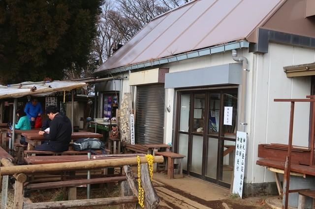大山奥の院と茶店