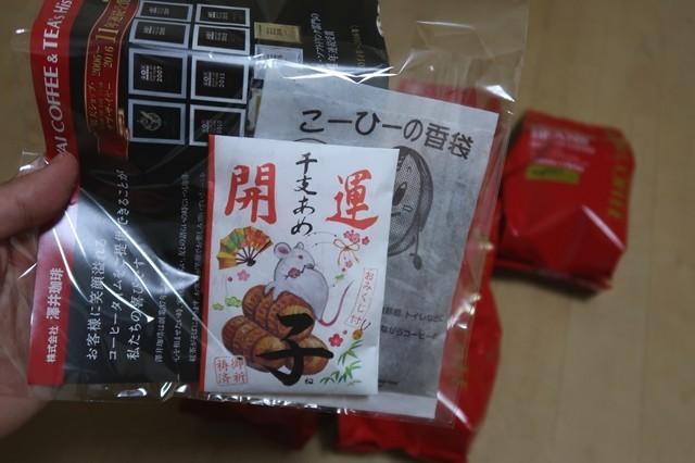 澤井珈琲の珈琲豆福袋