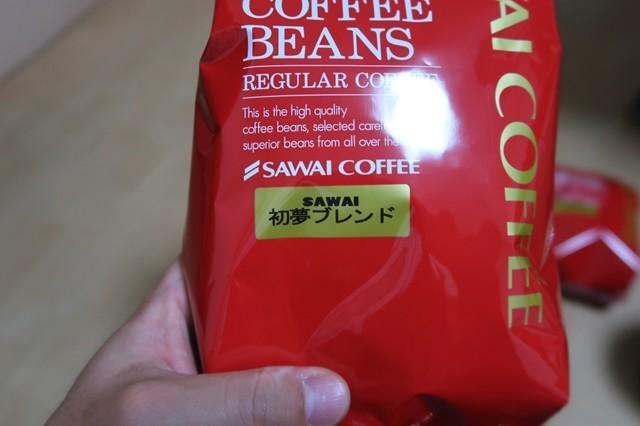 澤井珈琲の珈琲豆福袋の中身500gのコーヒー豆