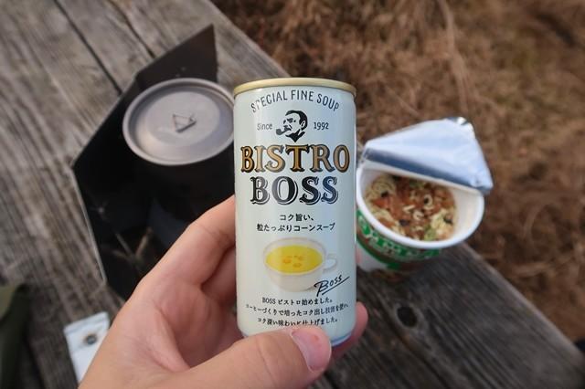五徳固形燃料でコーンスープ沸かす