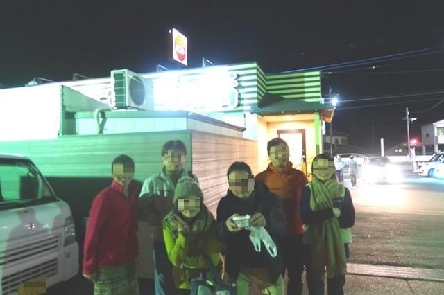 富士五湖キャンプ場の参加者