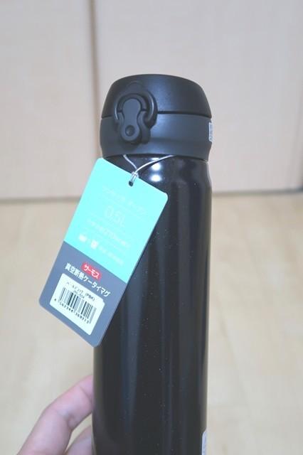 サーモス魔法瓶(ケータイマグJNL-504)の特徴と使い方