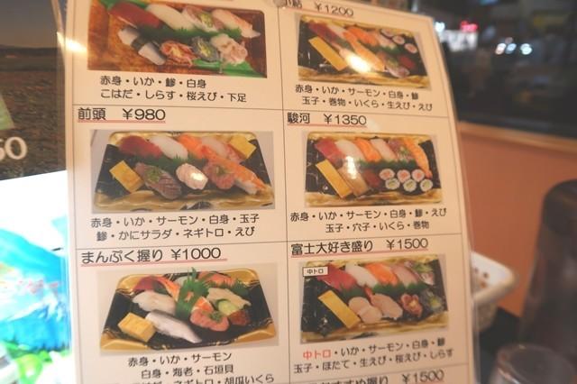 宅配寿司とお持ち帰り用のお寿司のセット