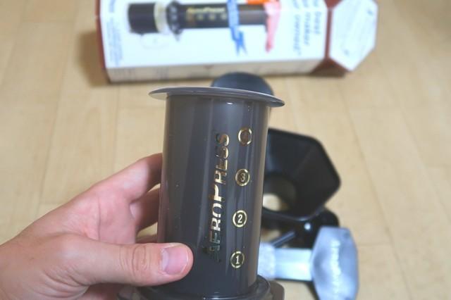 エアロプレスコーヒーメーカーの道具の本体(チャンバー)n